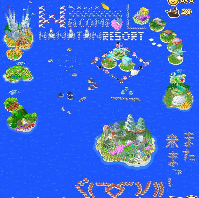 リゾート島.jpg